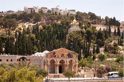 EXPERIENCE ISRAEL – JERUSALEM